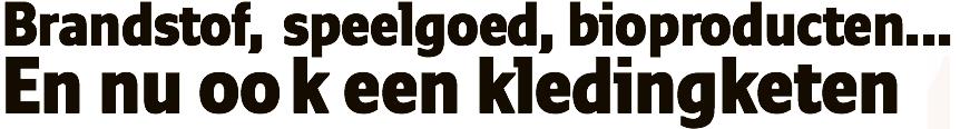 En nu ook een kledingketen Het Nieuwsblad